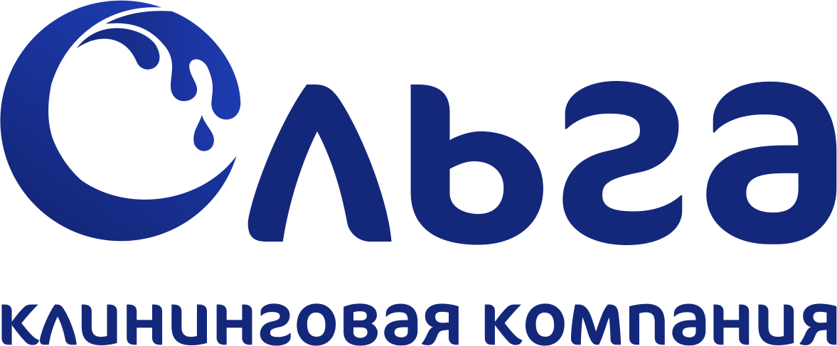 Уборка квартир, домов, офисов в Мурманске. Заказать мойку окон и химчистку мягкой мебели на дому. Качественная уборка в срок